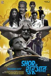 Watch Shor Se Shuruaat Online Free 2016 Putlocker
