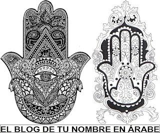 Simbolos de Jamsa en blanco y negro