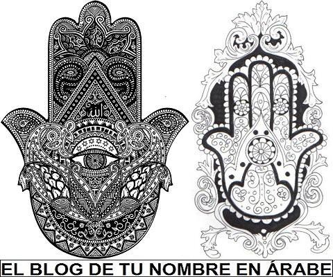 Simbolos Arabes Y Significados