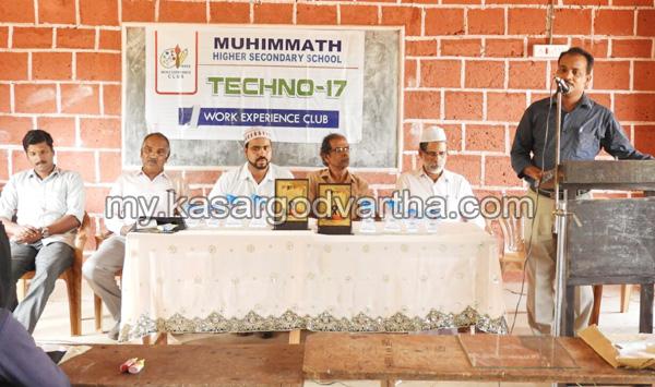 Kerala, News, Kasargod, Puthige, Club