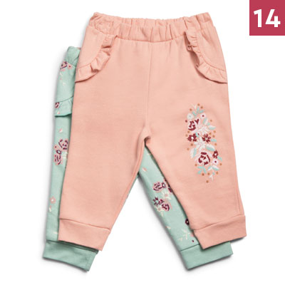 https://www.edgars.co.za/2-pack-floral-printed-joggers