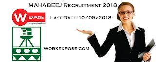 MAHABEEJ Recruitment 2018 for 171 Jr process asst, Jr operator & other posts
