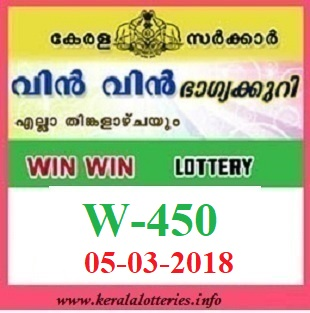 WIN WIN (W-450) LOTTERY RESULT