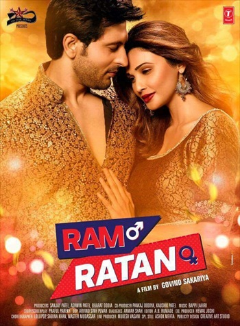 Ram Ratan 2017 Full Movie 342MB