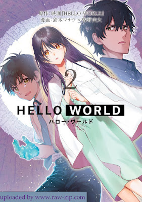 [Manga] HELLO WORLD 第02巻
