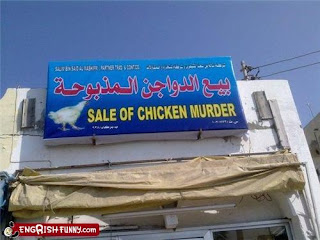 sale of chicken murder funny shop sign in arabic