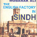 The English Factory In Sindh Free Book