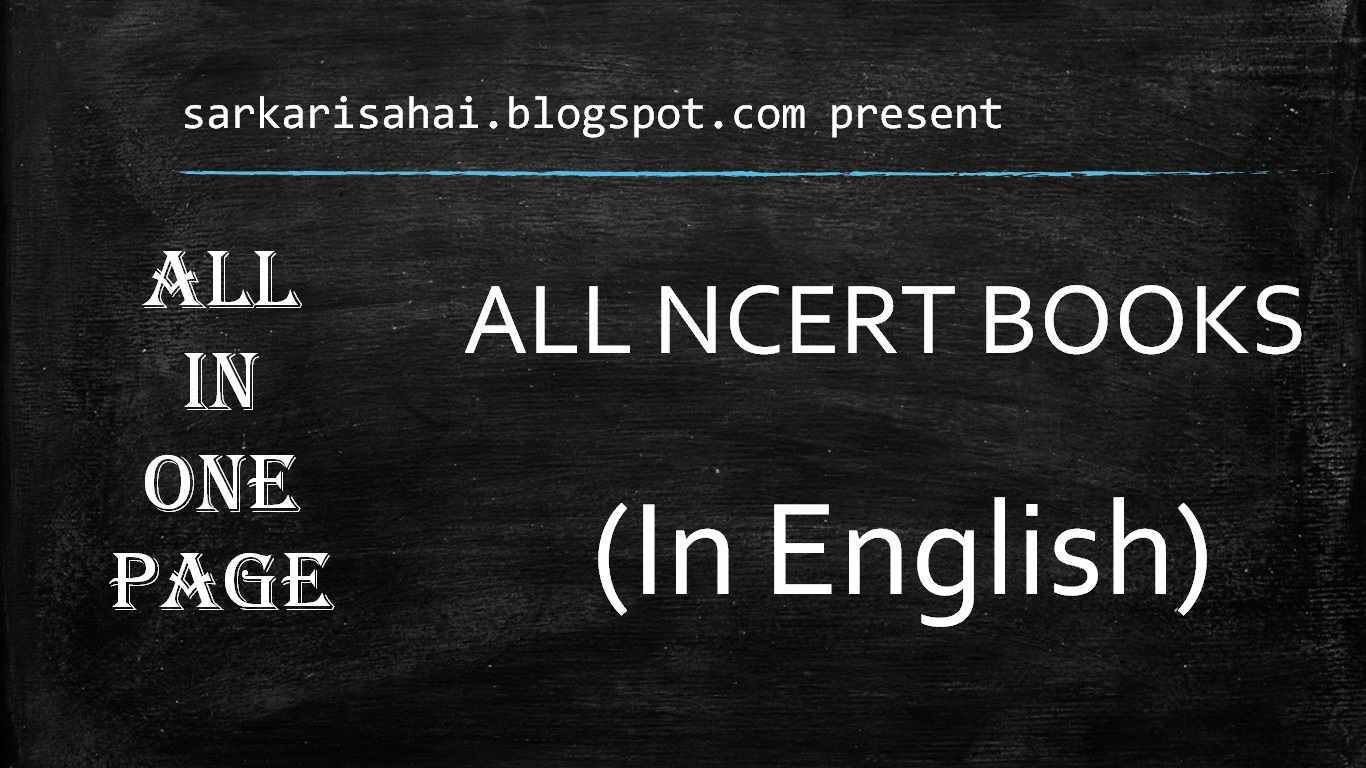 Download all NCERT books from one place (English mediem