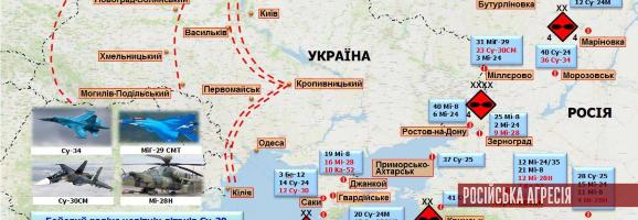 Російські війська біля кордонів України (інфографика)
