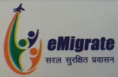 visaprocessUAE: e-Migrate Online Registration Procedures