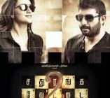 Sathuranga Vettai 2 2017 Tamil Movie Starring Trisha Krishnan and Aravind Swamy