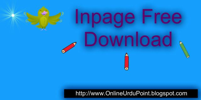 Inpage Free Download