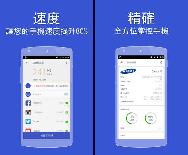 Power Clean App