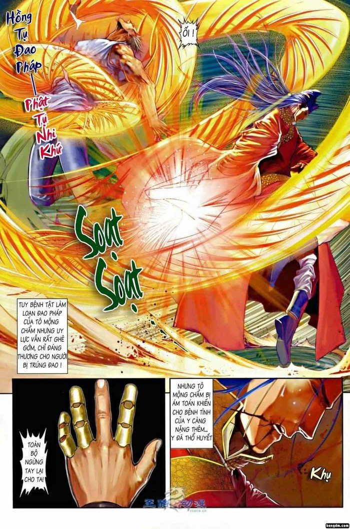 Ôn Thụy An Quần Hiệp Truyện chap 2 trang 23