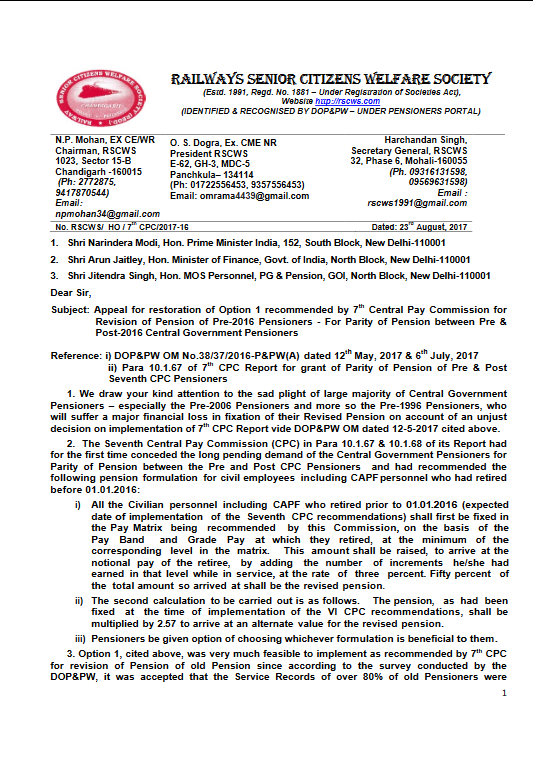 rscws-letter-apeal-for-restoration-of-option-1-for-pension-revision-page1