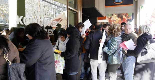 ΟΑΕΔ: Όλα τα επιδόματα που δικαιούνται οι άνεργοι
