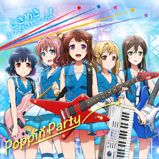 Dokimeki Experience! by Poppin'Party