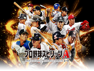 職棒野球魂A App