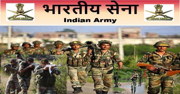 इंडियन आर्मी में भर्ती होने के लिए क्या करें
