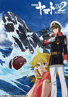 """Anime: Nuevo vídeo de la película """"Uchuu Senkan Yamato 2202: Ai no Senshi-tachi"""""""