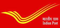 Posts Office (Postal) Department of Sundernagar Recruitment 2017
