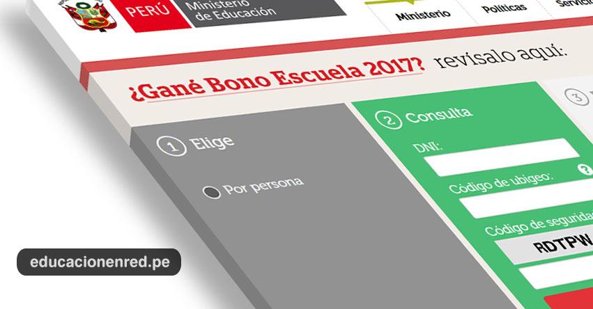 BONO ESCUELA 2017: Resultados Individuales - MINEDU - www.minedu.gob.pe
