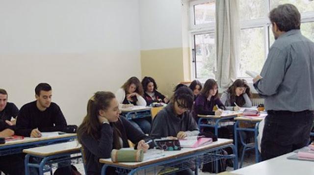 Εγγραφές - Μετεγγραφές μαθητών στα Επαγγελματικά Λύκεια (ΦΕΚ)