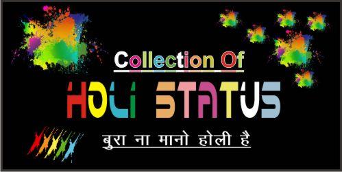 Holi Status - Shayari