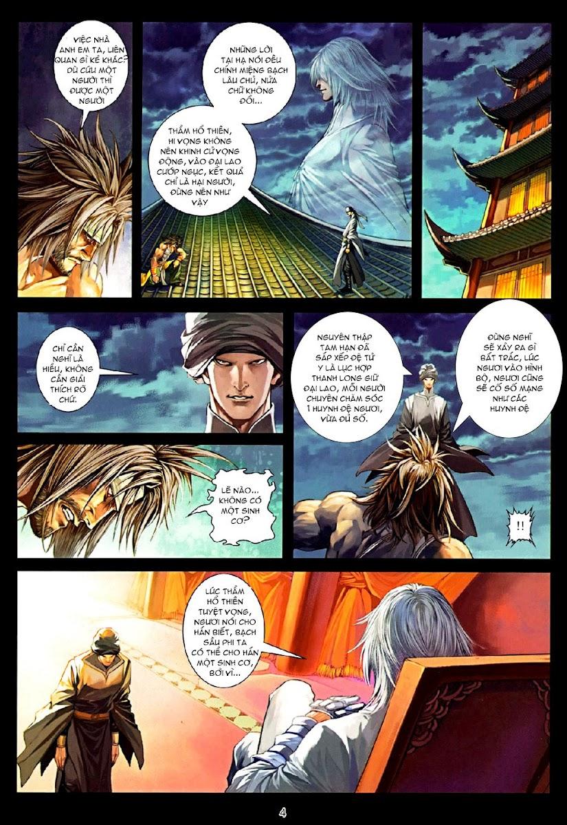 Ôn Thụy An Quần Hiệp Truyện chap 74 trang 3