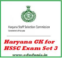 Haryana GK for HSSC Exam Set 3