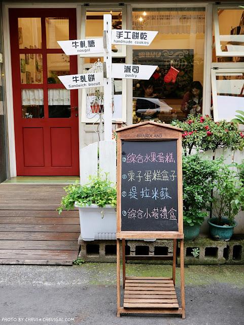IMG 0498 - 熱血採訪│雅蜜斯牛軋堂,藏身巷弄間的甜點秘密基地,牛軋糖牛軋餅是經典招牌
