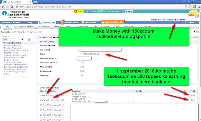 1 September 2016 ko mujhe 150kadum se 300 rupees ka payment mila-see my internetbanking screenshot