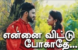 Ennai Vittu Pogathey | New Tamil Album Song 2019
