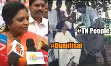 Tamil Isai Vs TN People – Mersal Issue | Video Memes