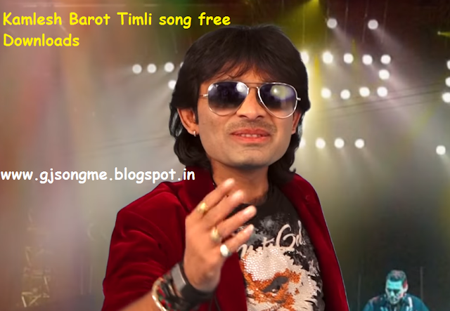 Kamlesh Barot Songs Photos Images Songs