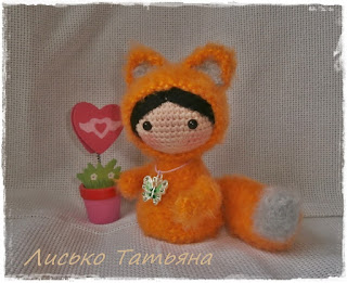 Куколка амигуруми в костюме лисы