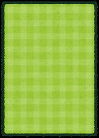 トレーディングカードのテンプレート(裏・緑)