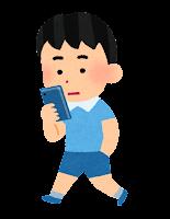 https://4.bp.blogspot.com/-NlnpM53SSIU/V5QoBZs6S5I/AAAAAAAA8mM/OkAA6SKn0p4RzU2L2pgKC-egre8or4aZQCLcB/s200/smartphone_boy_walk.png