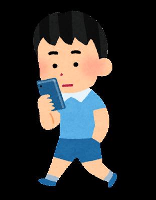 歩きスマホのイラスト(男の子)