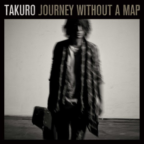 久保琢郎 Journey without a map rar, flac, zip, mp3, aac, hires