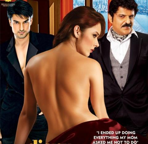 politics of love full movie in hindi download