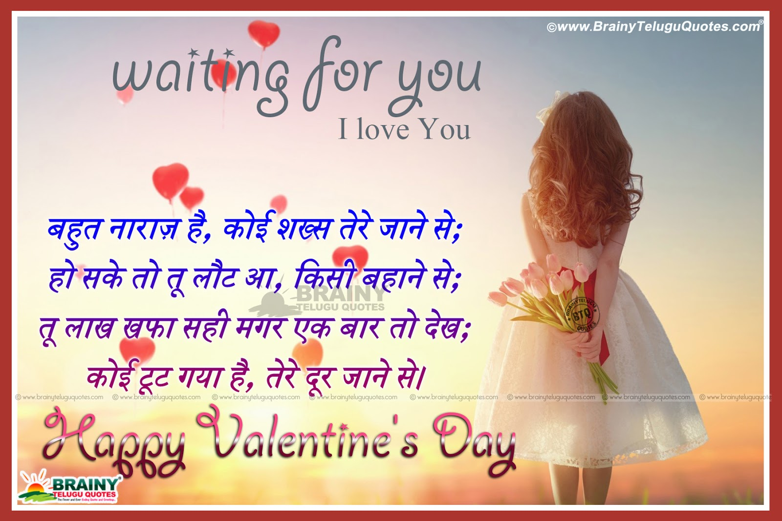 True Love Shayari And Happy Valentines Day Hindi Quotes Messages Greetings Collection Brainyteluguquotes Comtelugu Quotes English Quotes Hindi Quotes Tamil Quotes Greetings