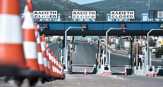 Αλλάζουν οι πινακίδες στα ΙΧ αυτοκίνητα μέχρι το τέλος του 2018 λόγω διοδίων