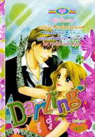 การ์ตูน Darling เล่ม 41