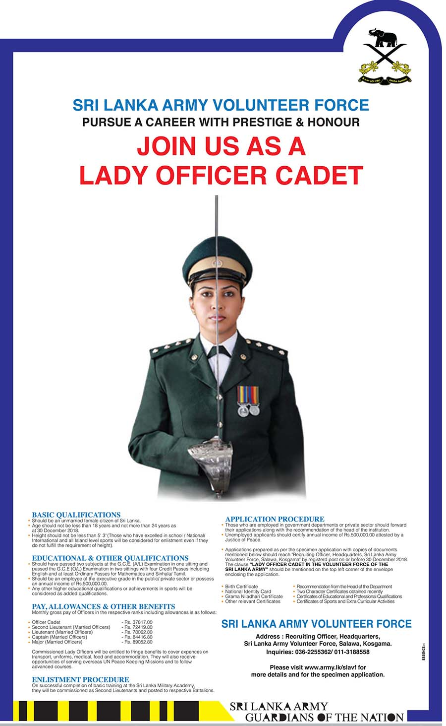 Recruitment of Lady Officer Cadet Vacancies at Sri Lanka Army