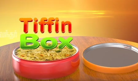 Tiffin Box 24-08-2017 | Vendhar TV