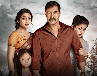 Drishyam Movie Review – A must watch movie!