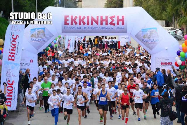 «Παλαμήδειος Άθλος 2016» - Τρέχοντας στο κάστρο του Ναυπλίου – Nafplio Castle Run 2016 (βίντεο)