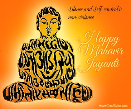 Mahaveer Jayanti Images Download