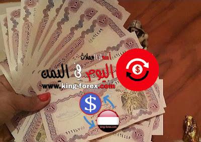 الريال اليمني مقابل الدولار - الريال السعودي